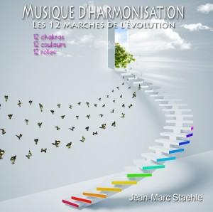 Musique d'Harmonisation dans Musique les_12_marches-300x298